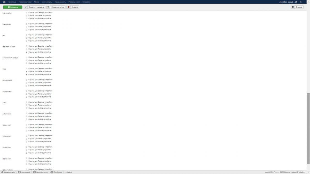 V6 Адаптивный шаблон для Joomla 3
