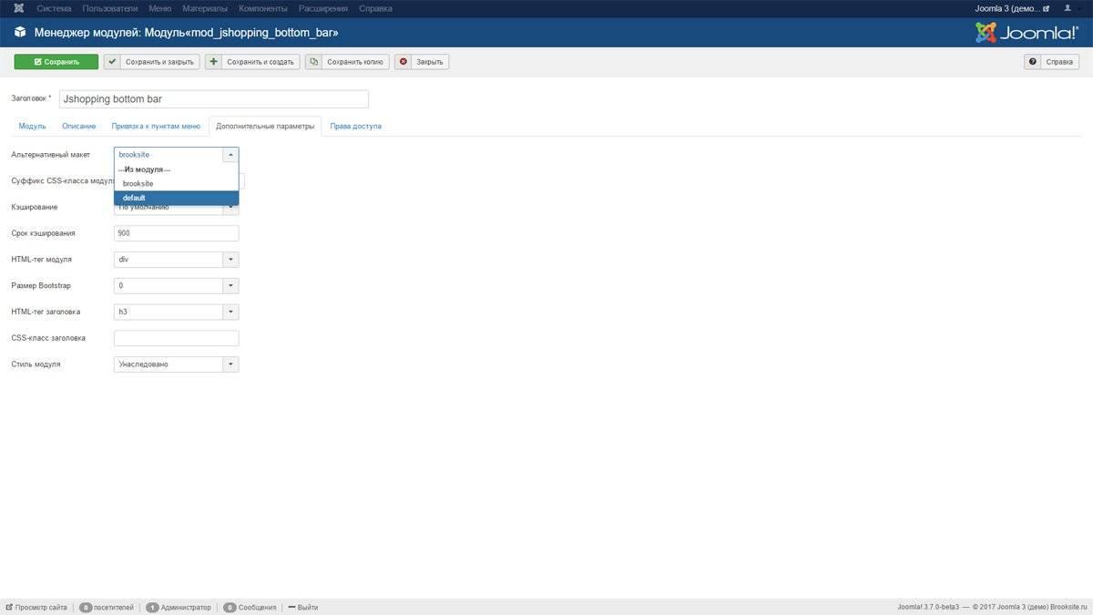 Joomshopping информационная панель