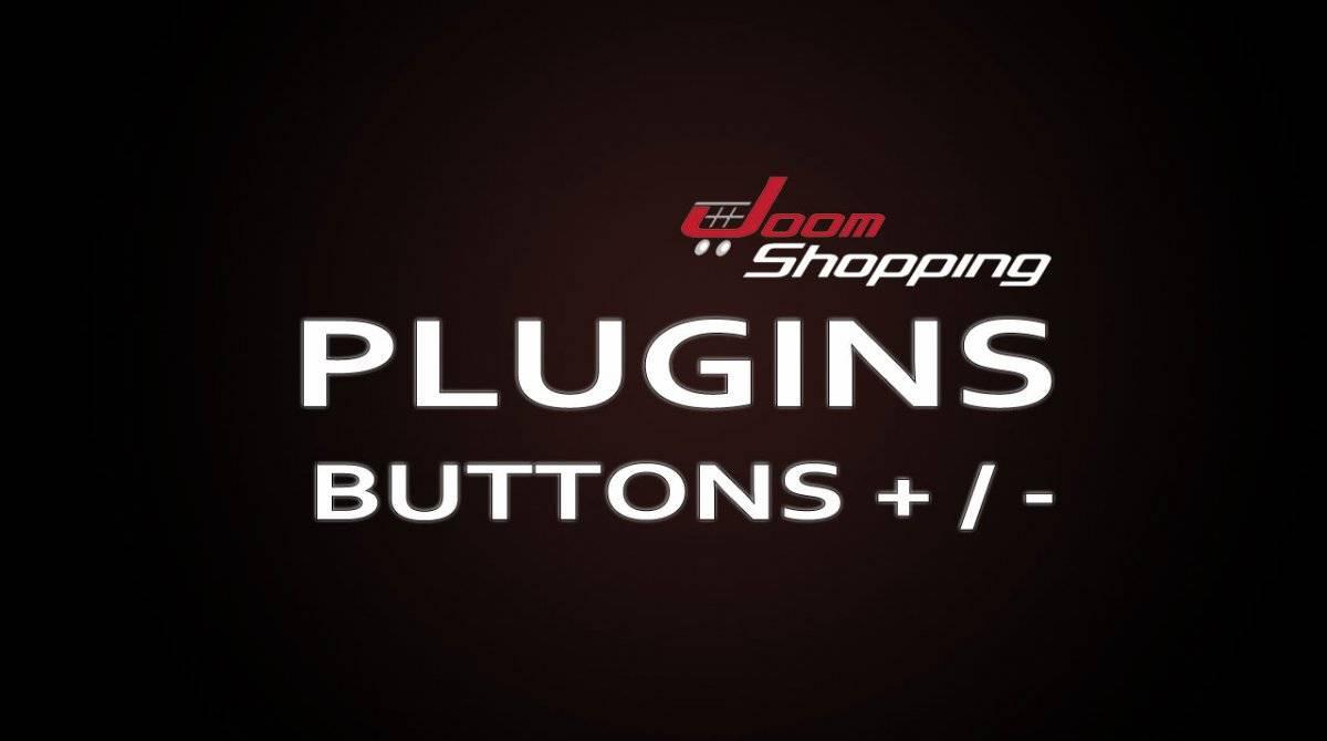 JoomShopping кнопки + / -