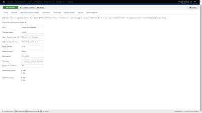Плагин расширений JoomShopKit